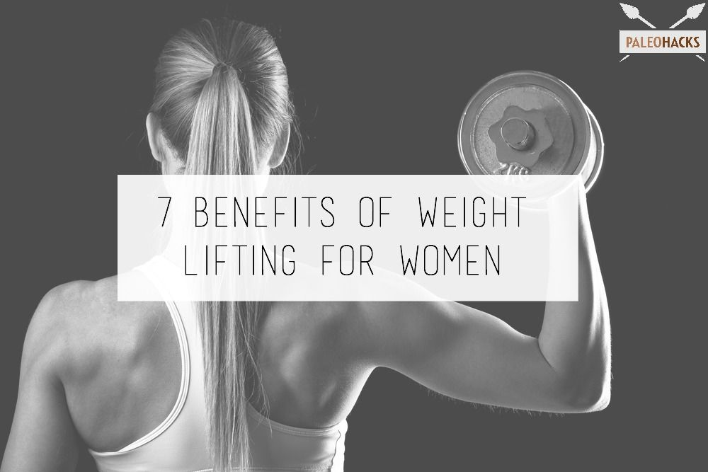 Benefits of dating a girl who lifts
