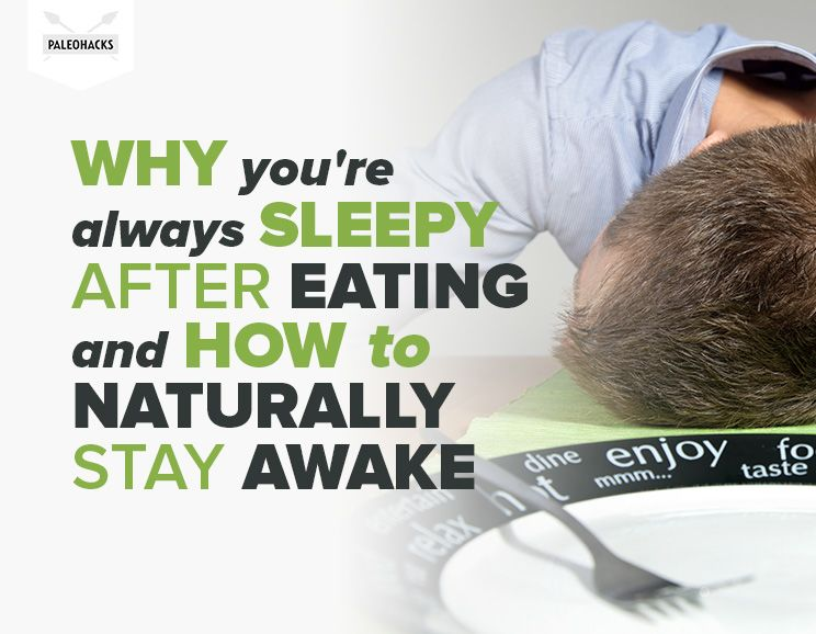 How To Stay Awake After Lunch