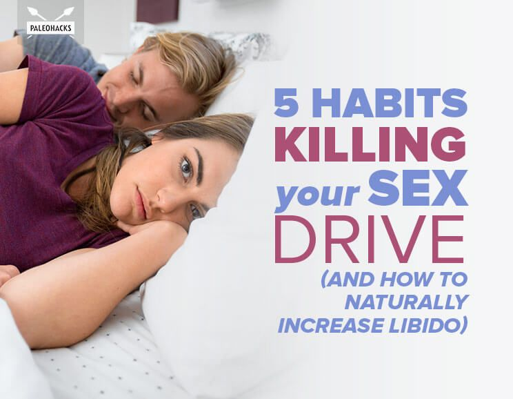 Birth control decrease drive sex