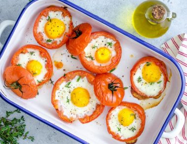 Baked Eggs in Tomato Cups Recipe